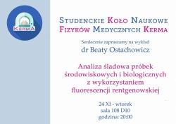 """Seminarium """"Analiza Śladowych próbek środowiskowych i biologicznych z wykorzystaniem fluorescencji rentgenowskiej"""""""